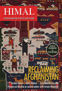 Himal Southasian 'Reclaiming Afghanistan' cover, March 2014